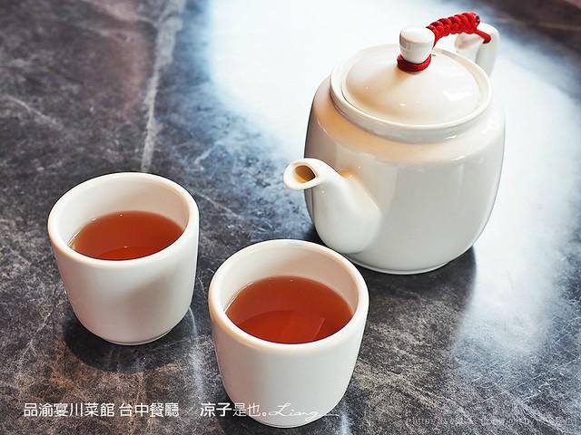 品渝宴川菜館 台中餐廳 11