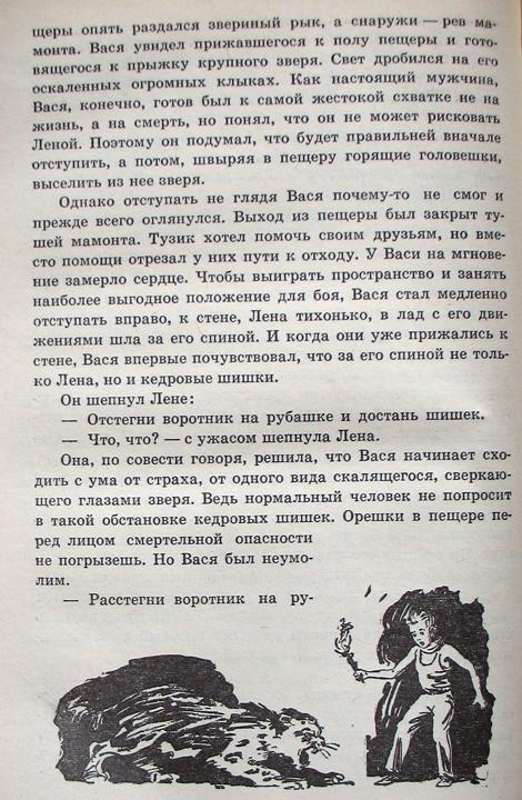 ChernyjSvet23