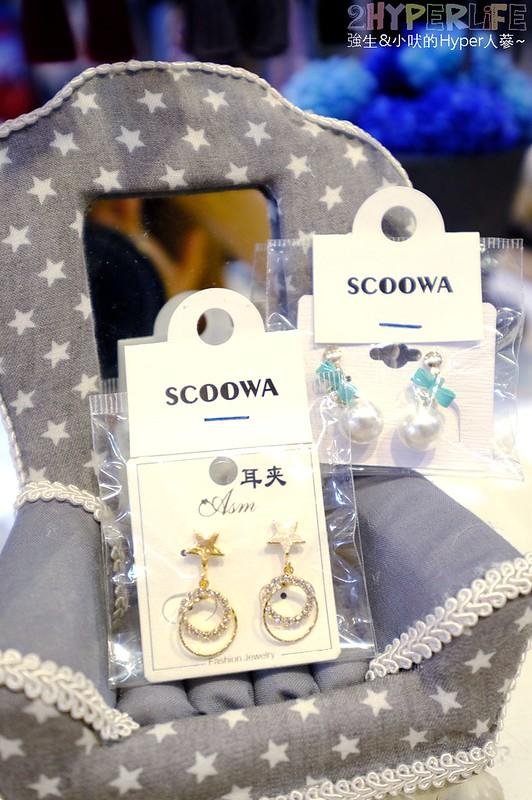 SCOOWA逢甲旗艦店 (7)