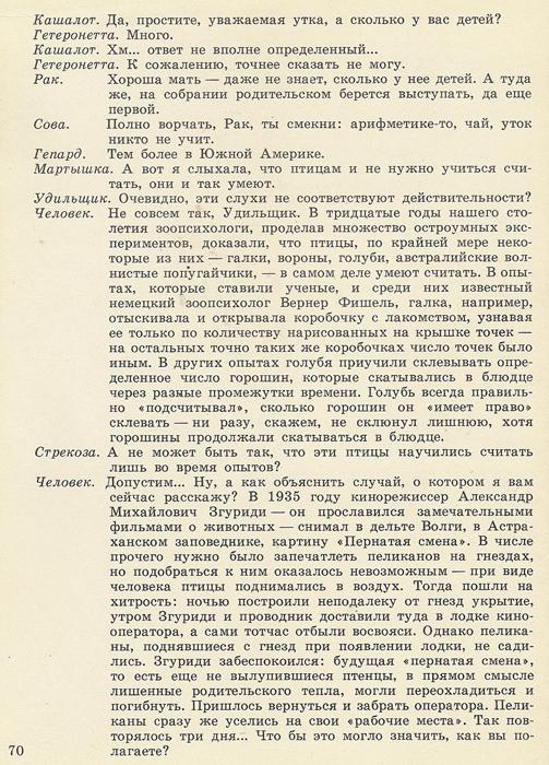 KOAPP8_72