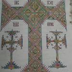 رسم يوطا من مخطوط البابا مكاريوس الثالث البطريرك ١١٤