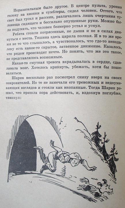 ChernyjSvet51