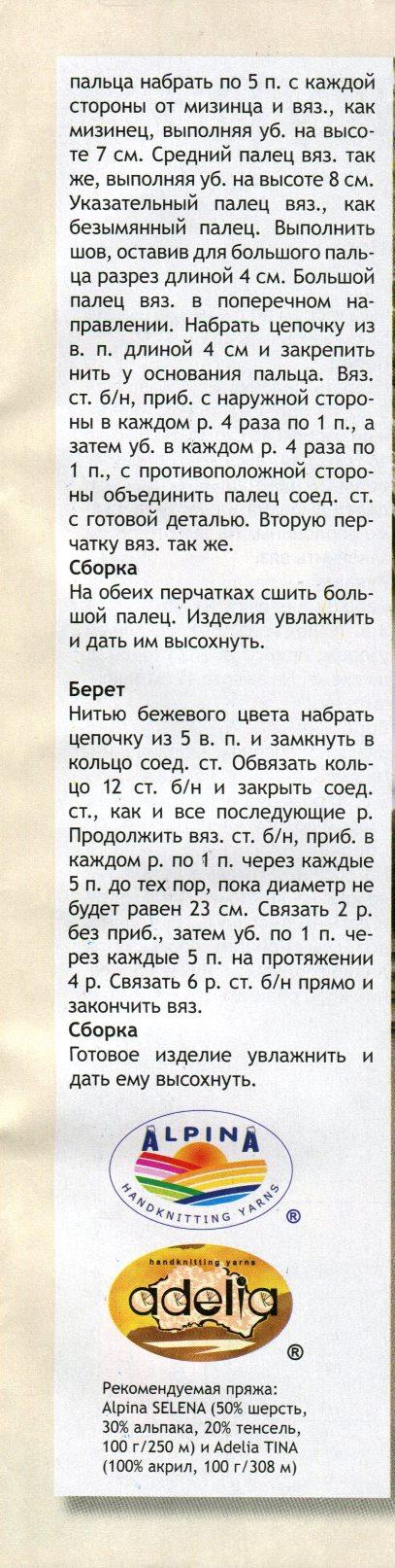 0253_vdv-krucok9-13 (30)