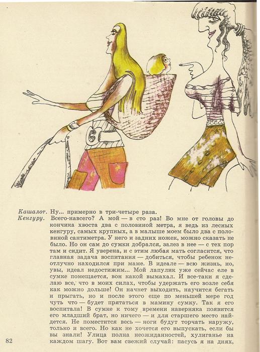 KOAPP8_84