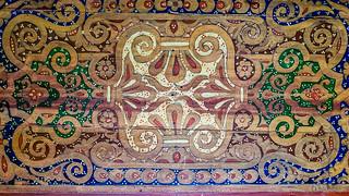 Ceiling Panel (4)