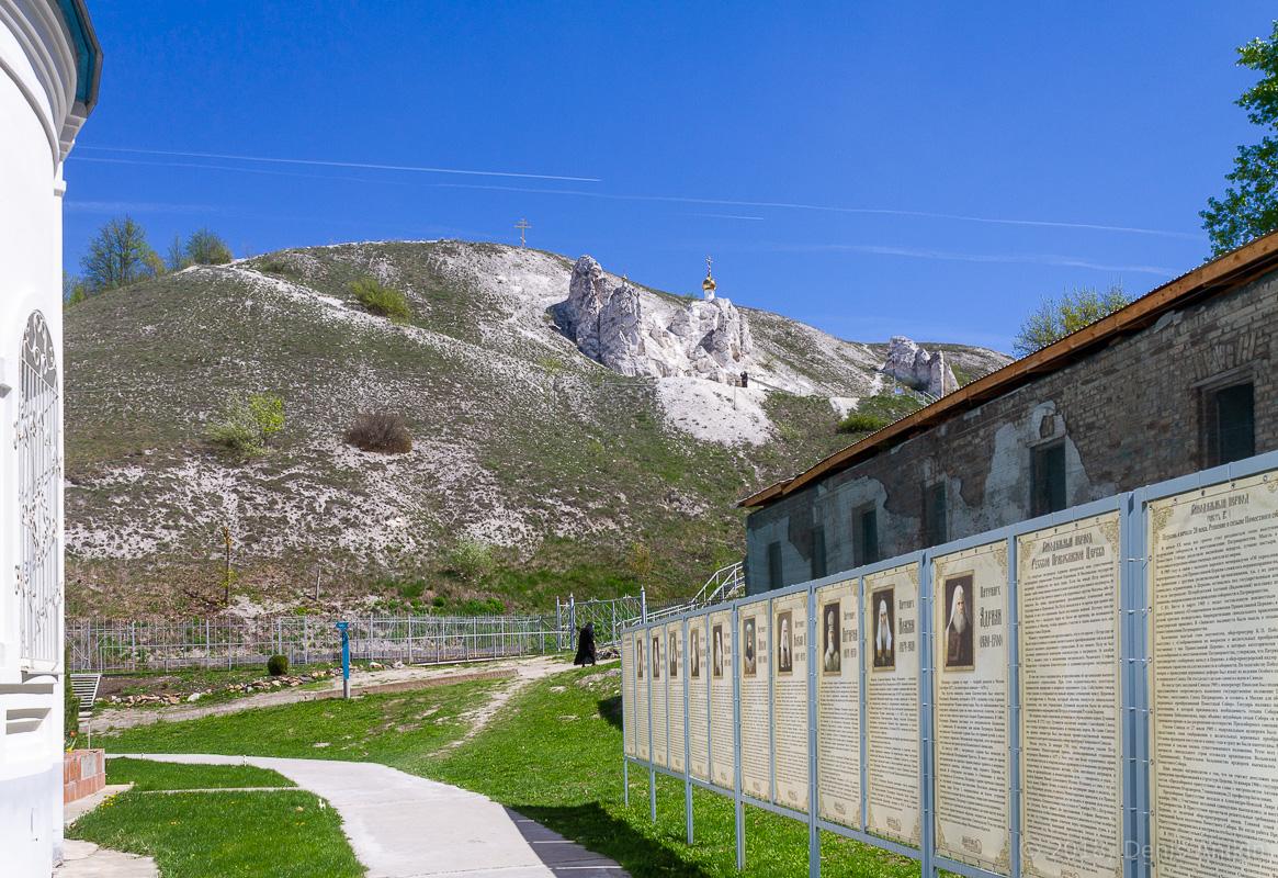 Дивногорский Свято-Успенский монастырь фото 12