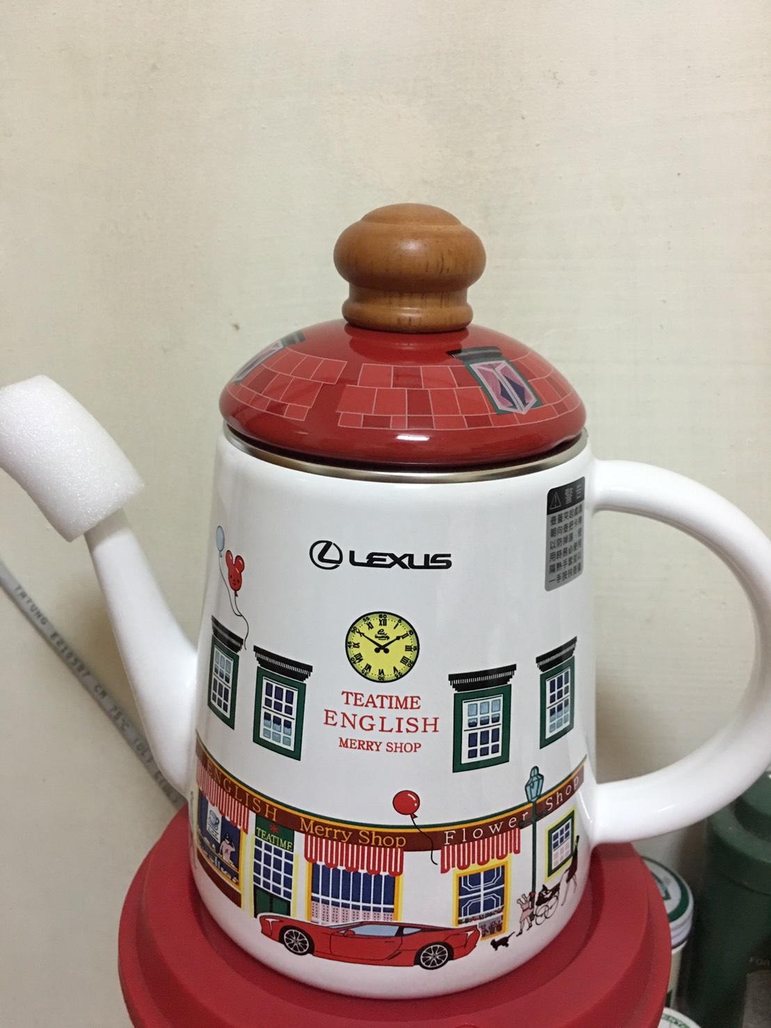 LEXUS生日禮