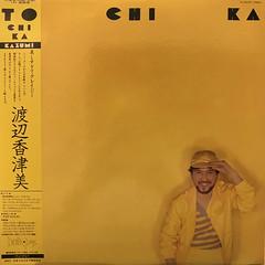 渡辺香津美:TO CHI KA(JACKET A)
