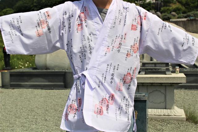 tsubosakadera-gosyuin033