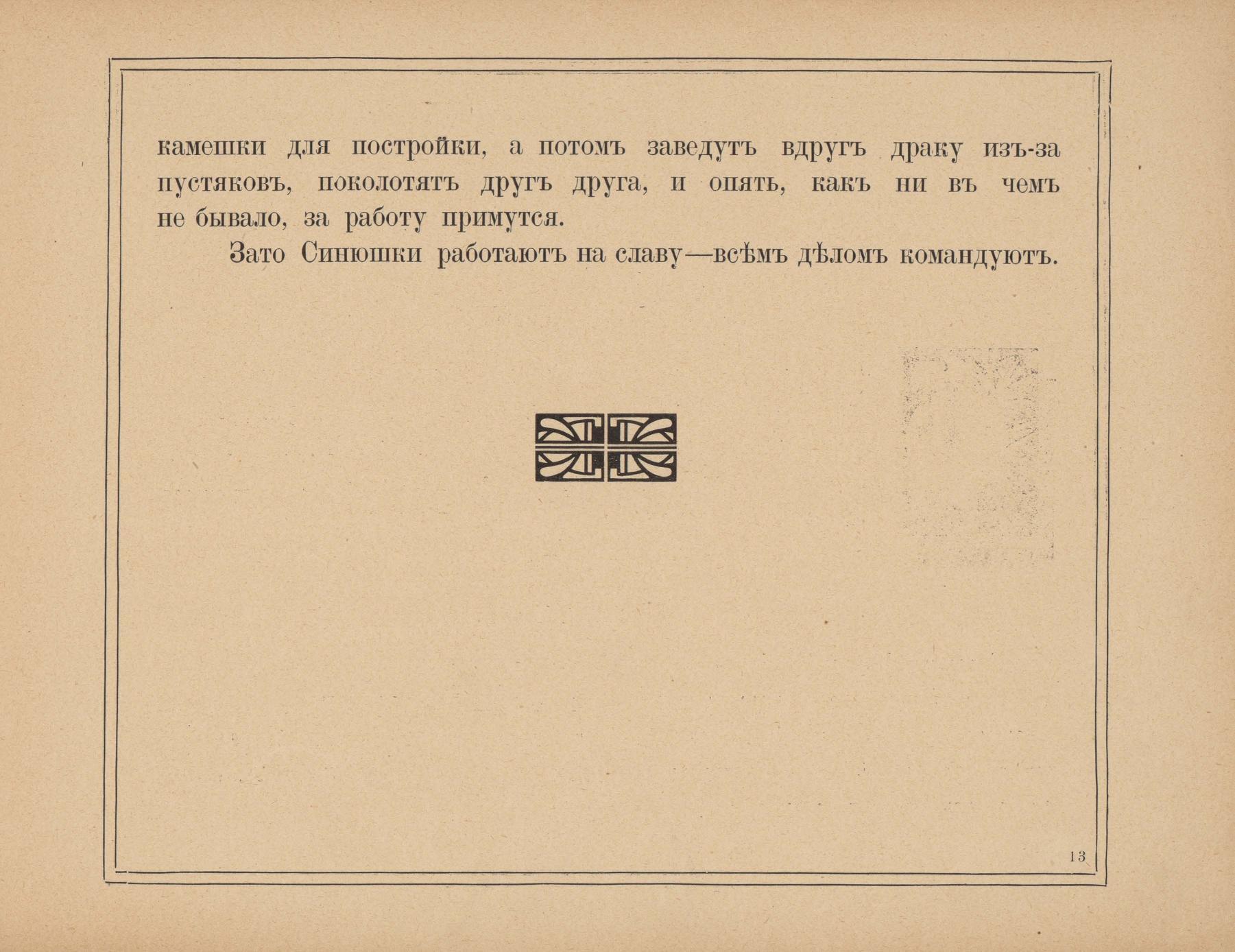 pdf (17)