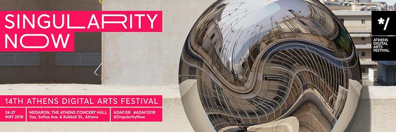 */Athens Digital Arts Festival 2018 | SINGULARITY NOW
