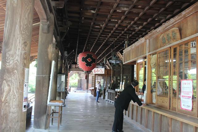 kokawadera-gosyuin014