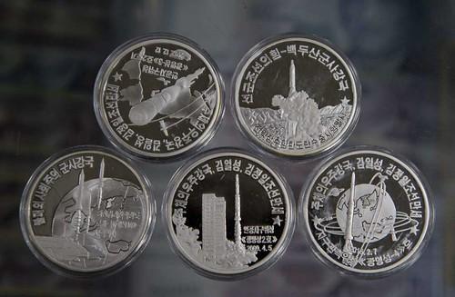 North Korean rocket coins
