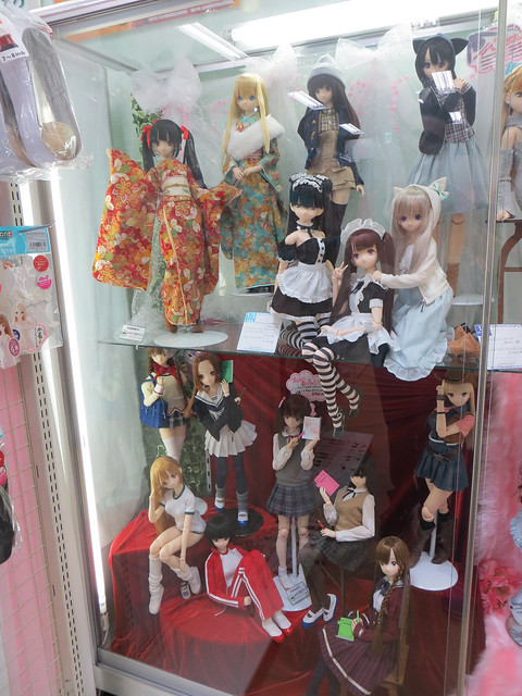 Azone/Obitsu Store