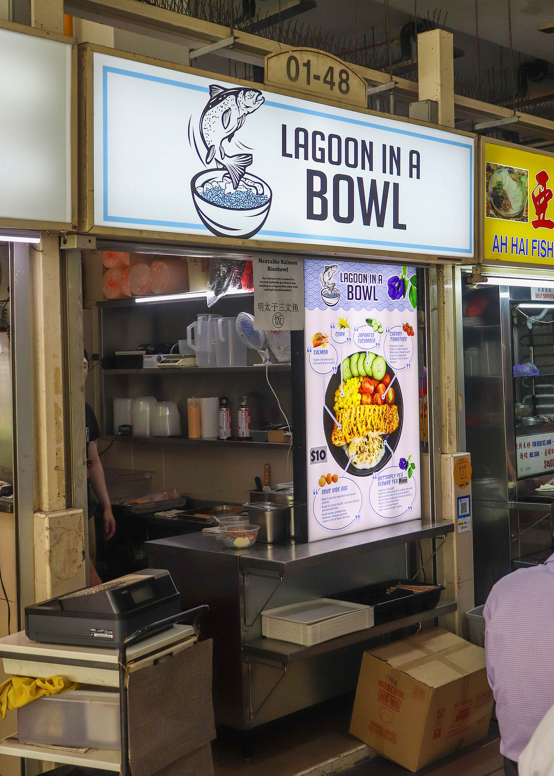 amoy street food centre Lagoon in a Bowl storefront