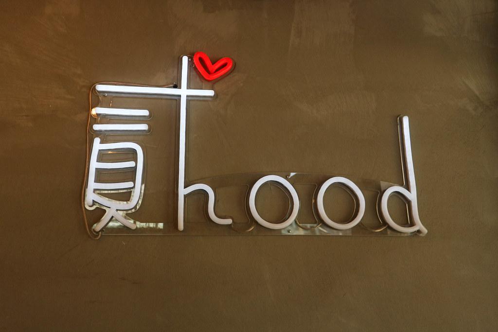 貳hood (8)