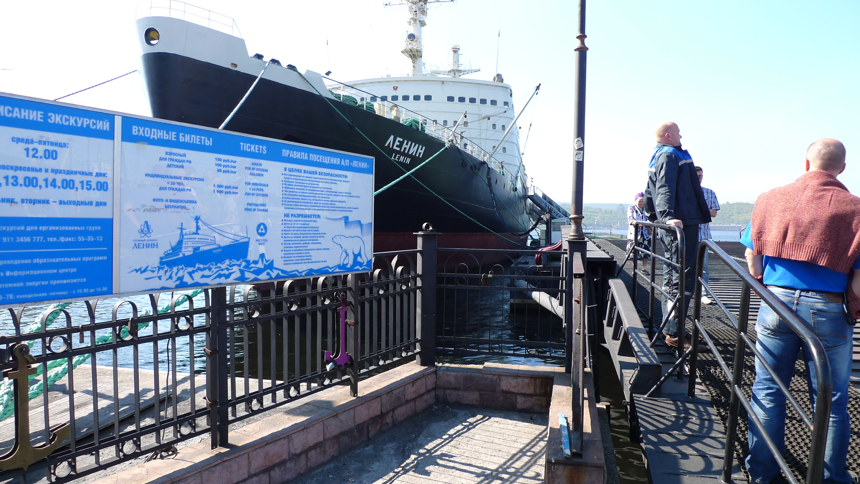 The icebreaker Lenin has been preserved as a museum ship in the Port of Murmansk, Russia. Photo taken on July 20, 2014.