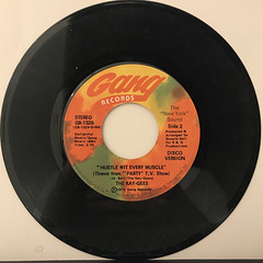 THE KAY-GEES:HUSTLE WIT EVERY MUSCLE(RECORD SIDE-B)