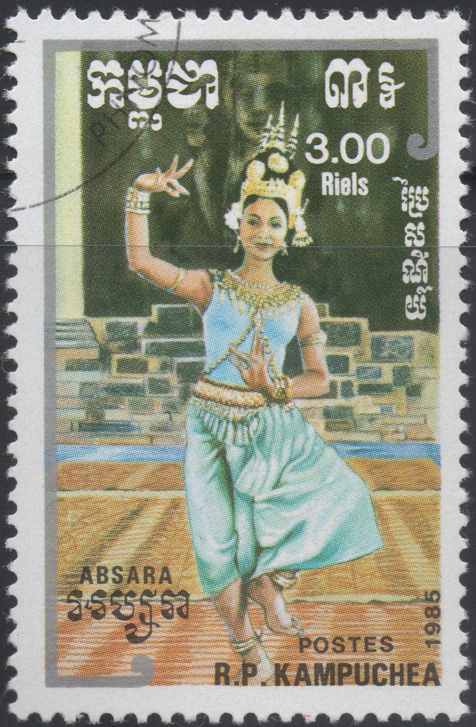 Cambodia - Scott #585 (1985)