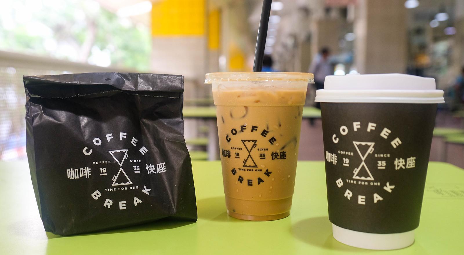 amoy street food centre vwin体育Coffee Bvwin备用reak Featured Image