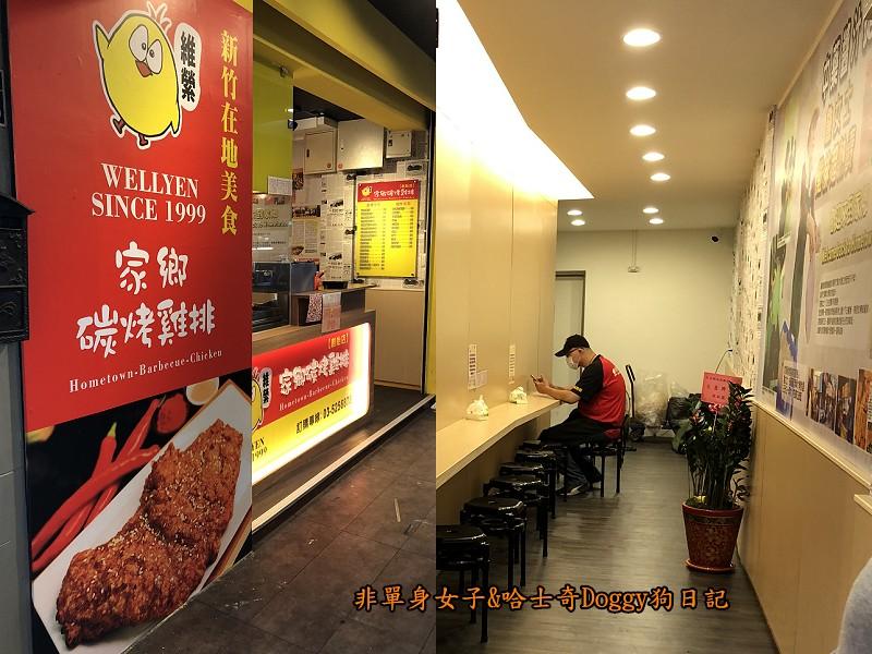新竹城隍廟美食09家鄉碳烤雞排
