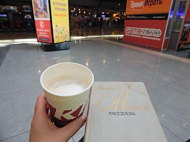 кофе-в-кафе