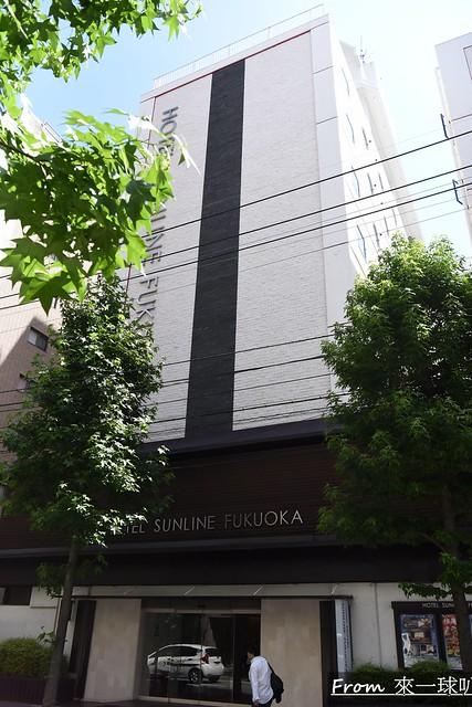 福岡博多站前SUNLINE飯店18