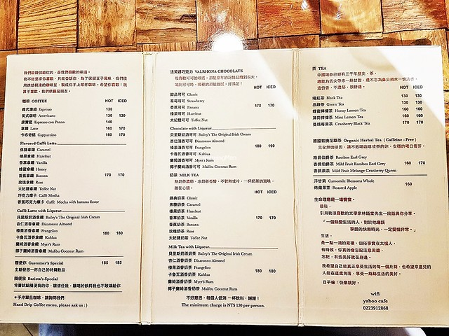 Yaboo Cafe Menu - Drinks