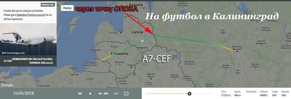 A7_CEF_160618_football