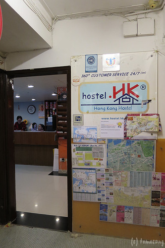 Hostel Hong Kong Inn