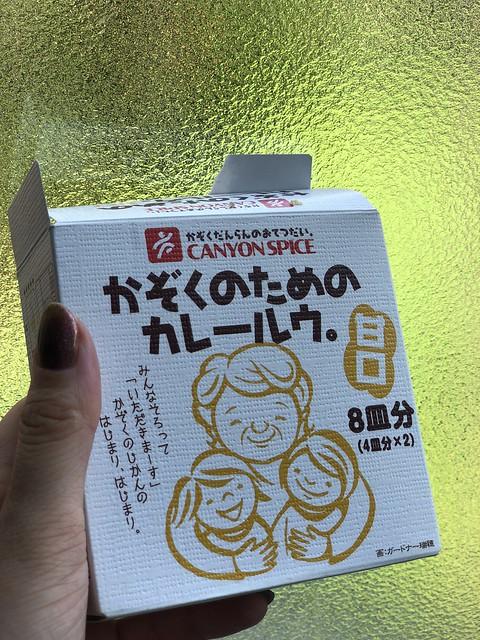 Мир японского карри IMG_4378
