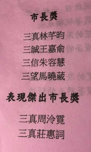 林芊昀高中畢業典禮 (18)