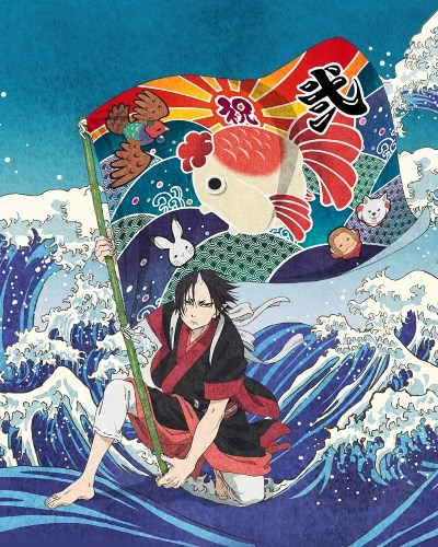Hoozuki no Reitetsu 2nd Season Part II