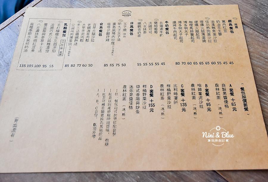 春丸街邊店(春丸餐包製作所)06