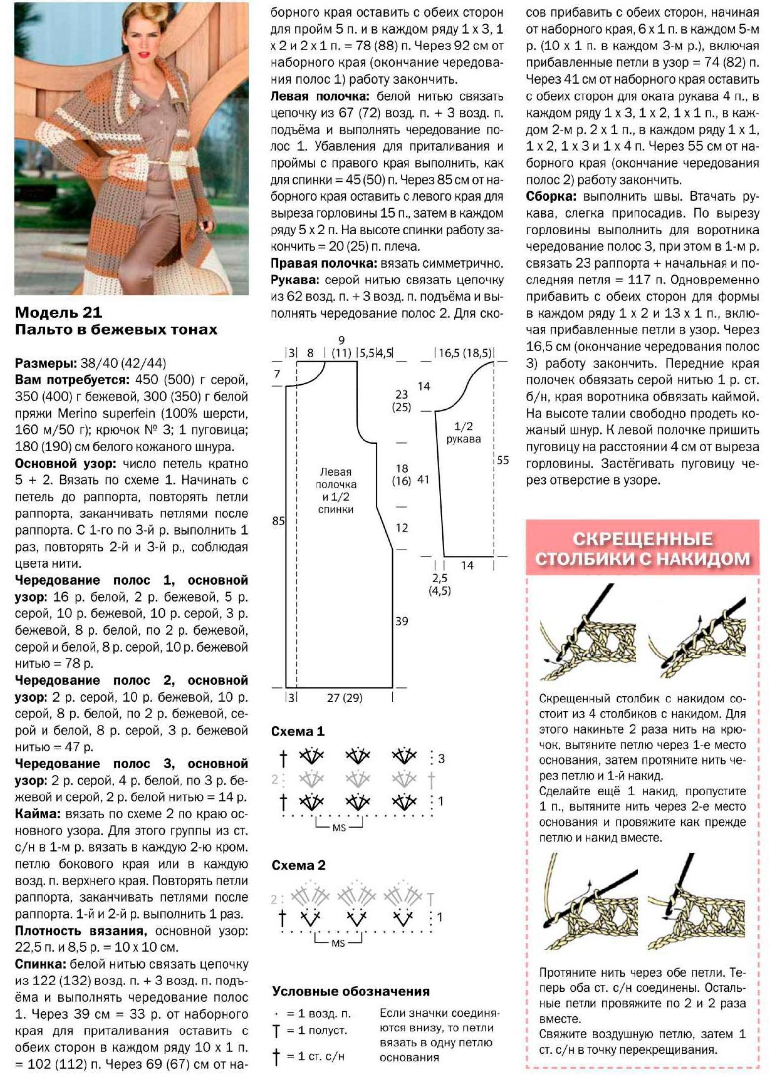 0220_VVHXtra022015_22 (2)