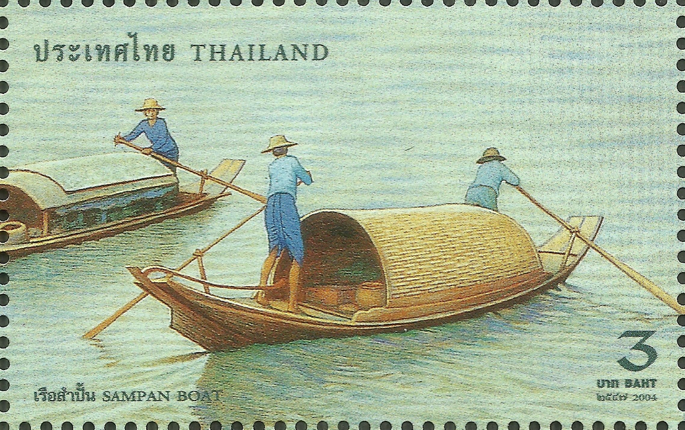Thailand - Scott #2144 (2004)