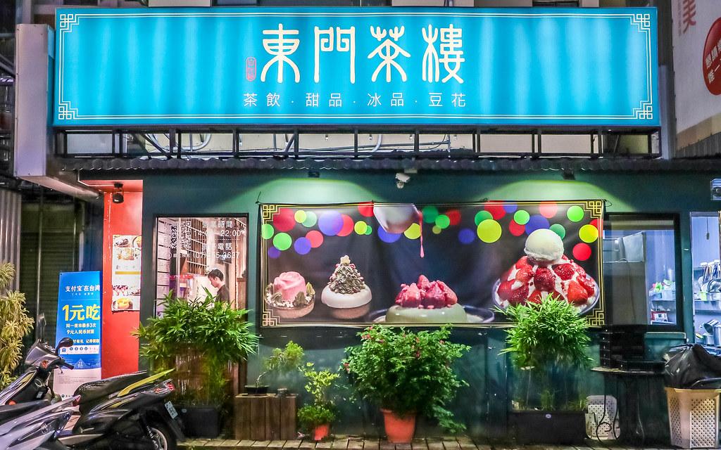 matcha-desserts-kaohsiung-alexisjetsets-12