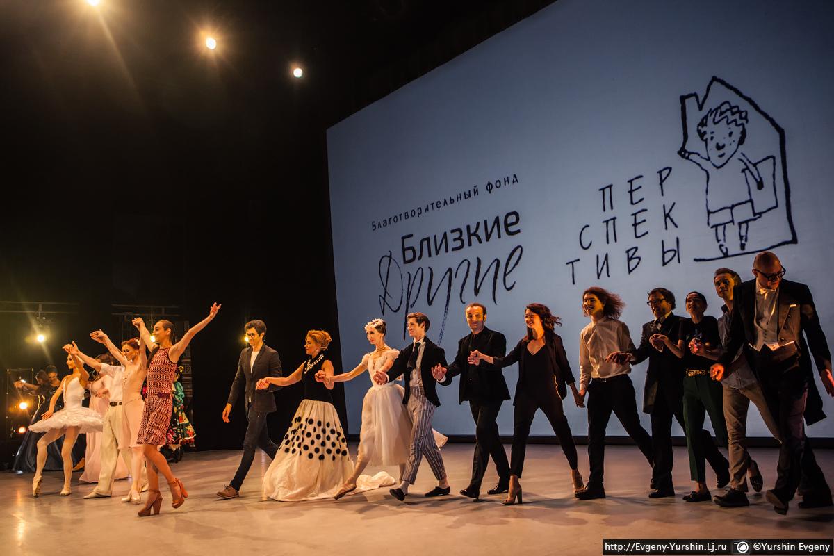 Звезды оперы и балета