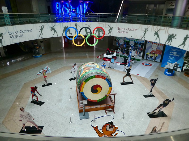 Seoul Olympic Museum