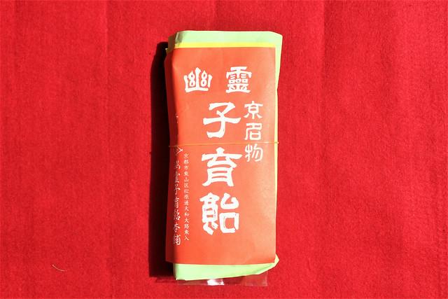rokuhara-sw007