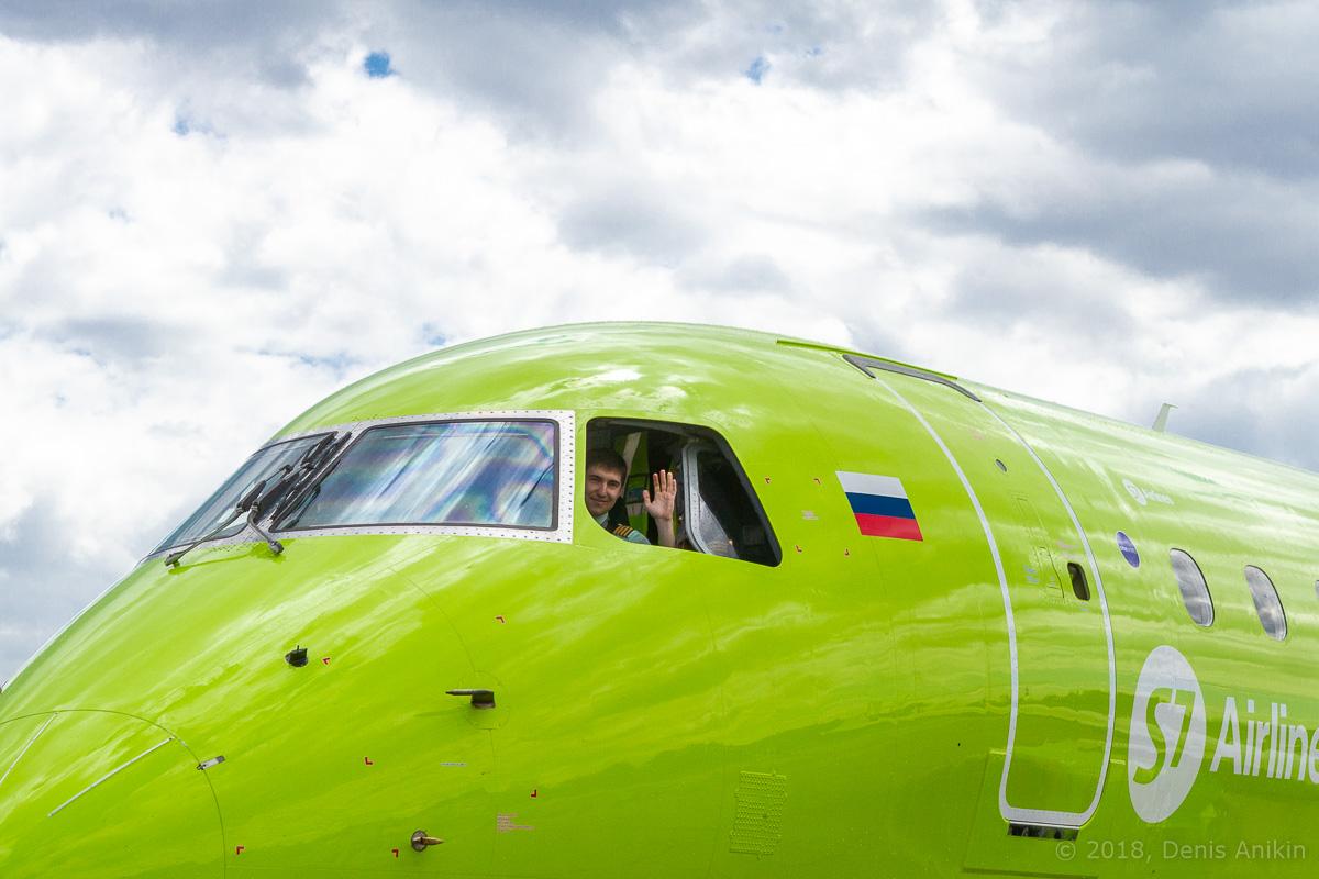 S7 Airlines первый рейс в Саратов фото 5