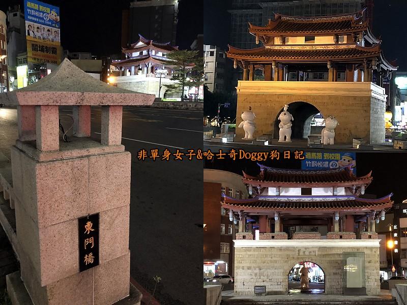新竹城隍廟美食36東門城