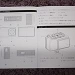 TEC.BEAN T3 アクションカメラ 開封レビュー (10)