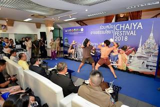 แถลงข่าว การจัดงานโครงการส่งเสริมการท่องเที่ยวเชิงวัฒนธรรมในพื้นที่กลุ่มจังหวัดภาคใต้ฝั่งอ่าวไทย กิจกรรมสนับสนุนมวยไชยาสู่นานาชาติ peebao.com คนใต้บ้านเรา (5)