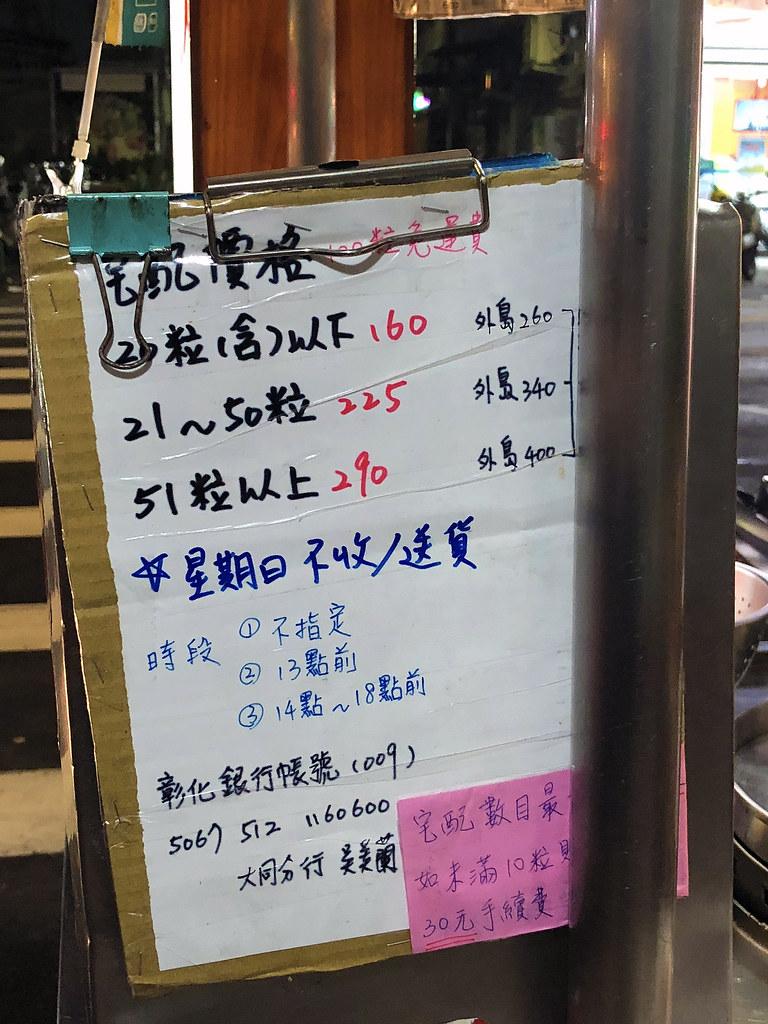 大橋頭阿欉肉粽
