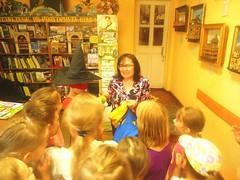 Бібліозустріч «Книга літечко вітає, дітям зустріч призначає». 14.06.18. ім. О. Грибоєдова