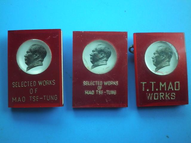Foreign language edition sets Badge  外文版套章