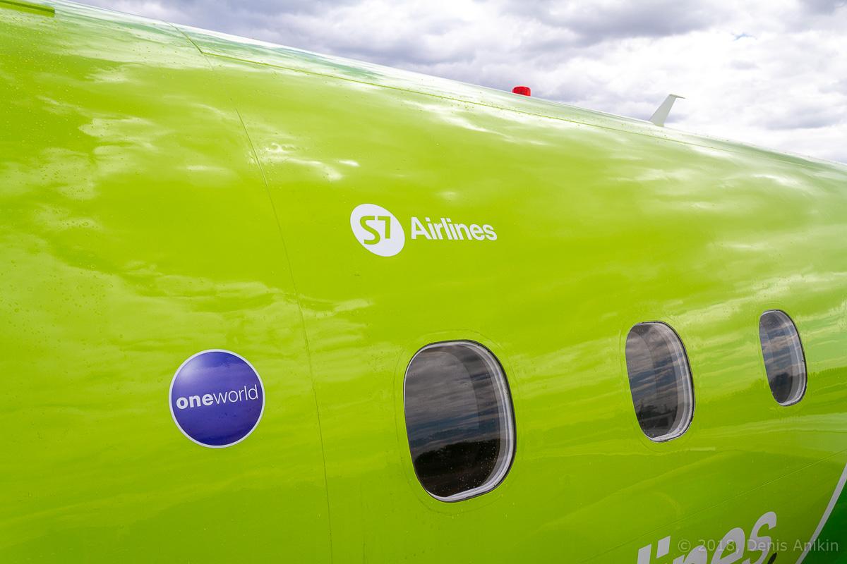 S7 Airlines первый рейс в Саратов фото 10