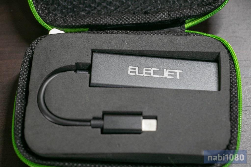 Elecjet02