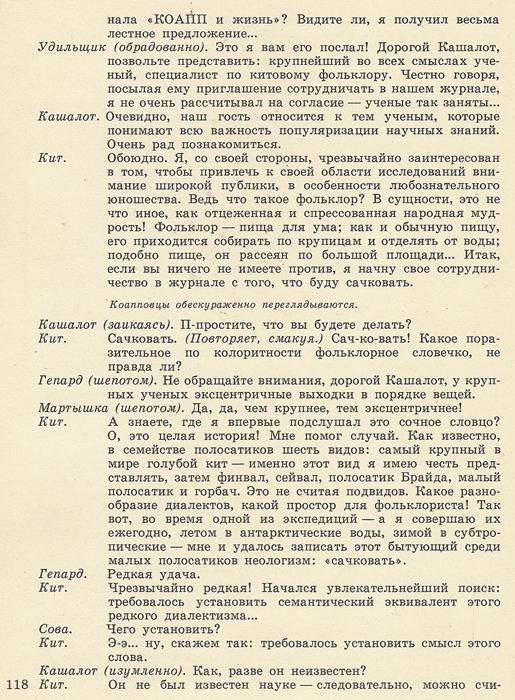 KOAPP8_120